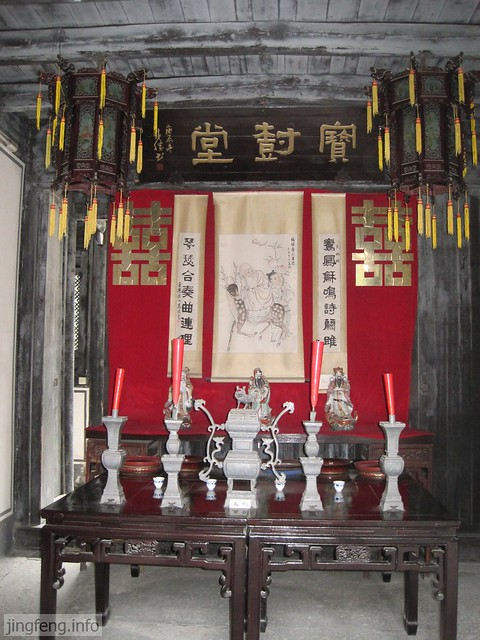 安昌古镇 风情馆 (6)