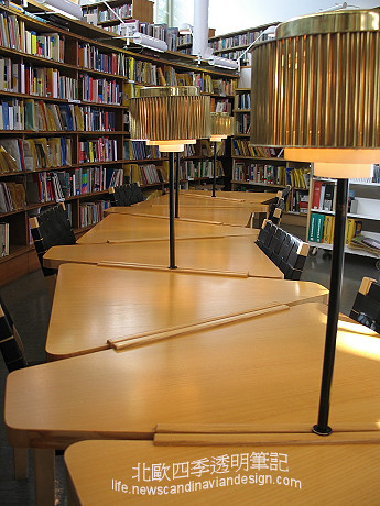 Alvar Aalto Seinäjoki library