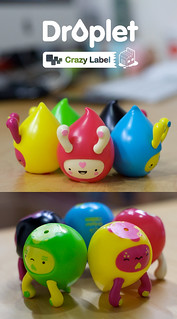 Droplet Vinyl Toys ~ The Latest Samples!