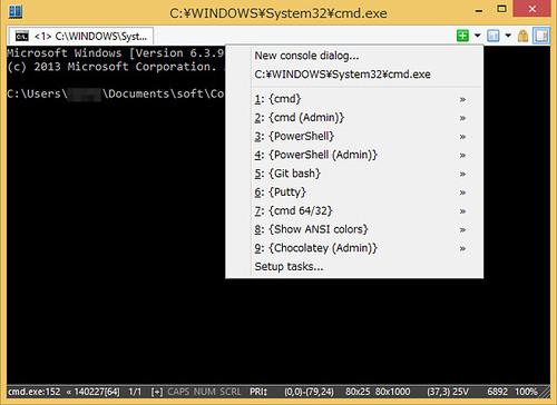 ConEmu 突っ込んだら Git for Windows の Git Bash がカッコよく