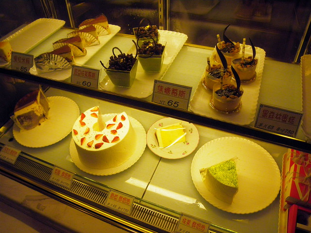 Celebrity Cake Shop