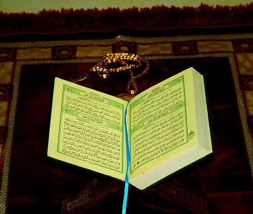 "essence of holy quran The essence of volume i extracts from the writings, speeches, announcements and discourses of the  the holy prophetsa 4 the holy qur'an volume ii 1 arabic, the mother of tongues  ""essence of islam"" is an english rendering of extracts from the writings, speeches, announcements and dis-."