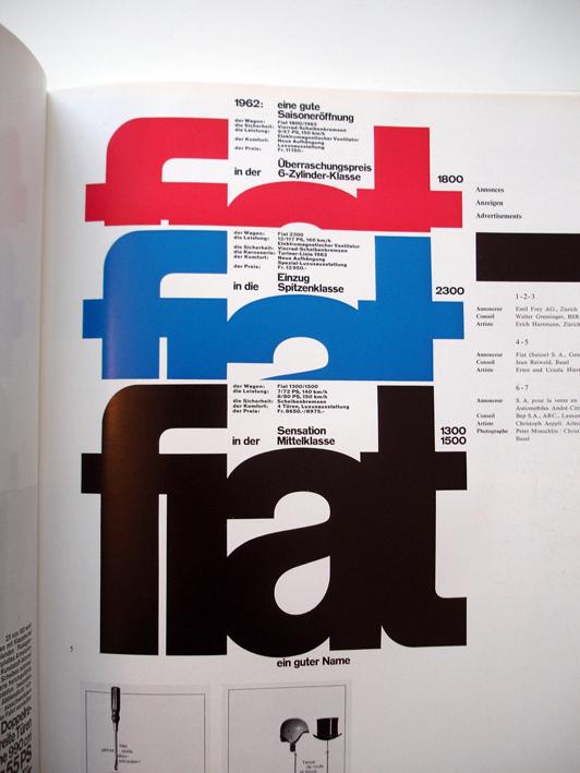 Что такое плакат в дизайне
