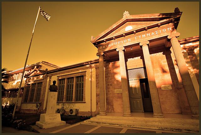 Παγκύπριο Γυμνάσιο / Pancyprian Gymnasium