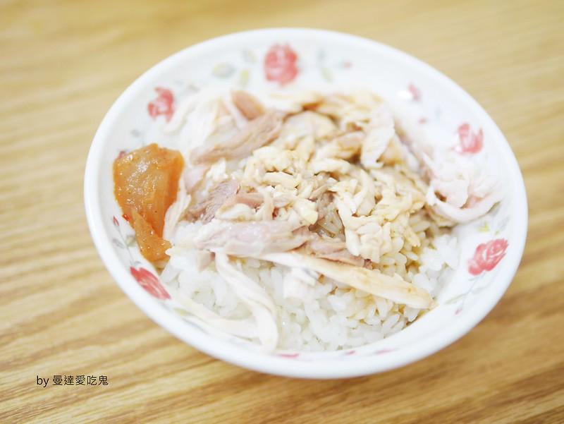 微笑火雞肉飯 (6)