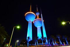Blue Kuwait - Up Close