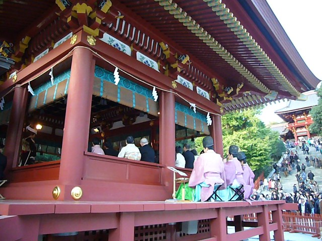 Shinto ceremony