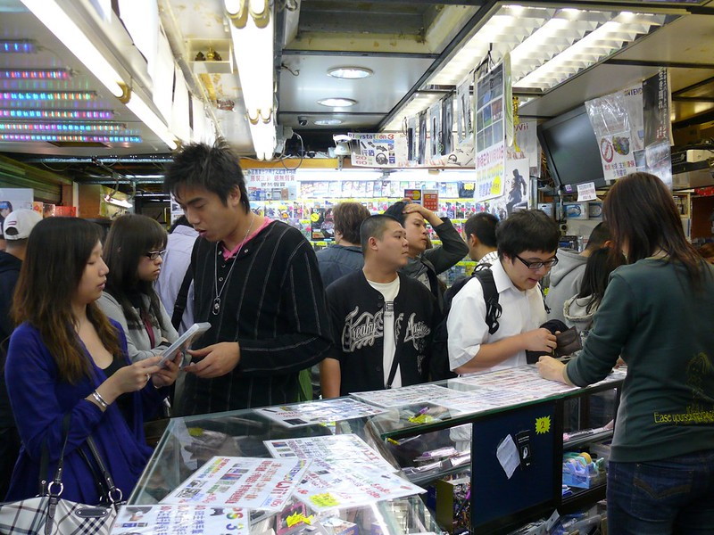 S.T. Shop in Mong Kok
