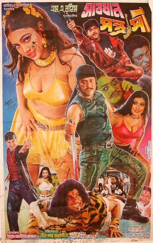 Bangladeshi sexy movie com