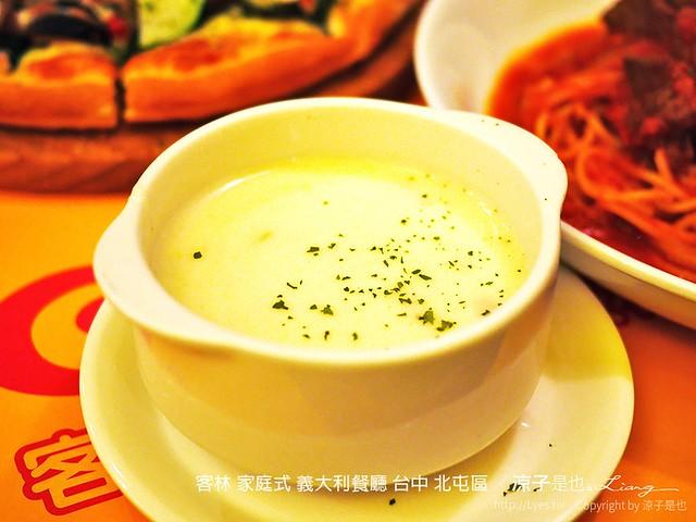 客林 家庭式 義大利餐廳 台中 北屯區 10
