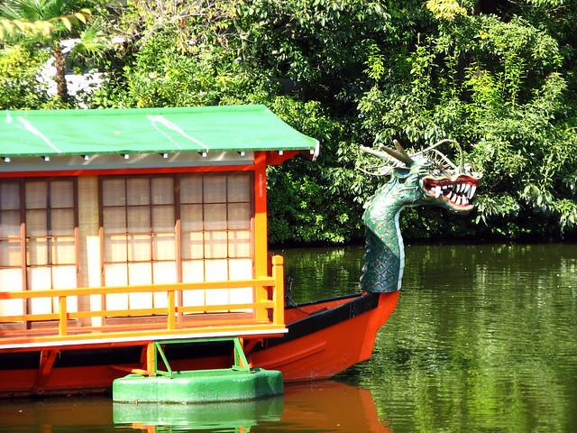 Shinsen-en boat