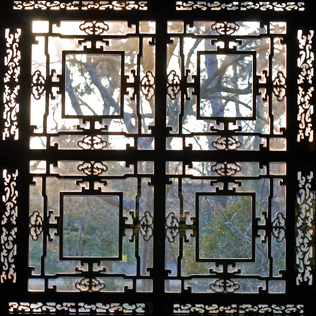 Chinese garden windows a gallery on flickr for Garden design windows 7