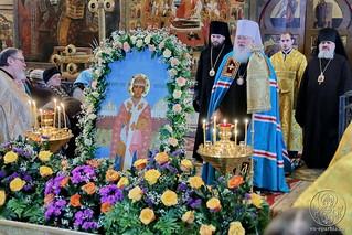 Божественная литургия 905