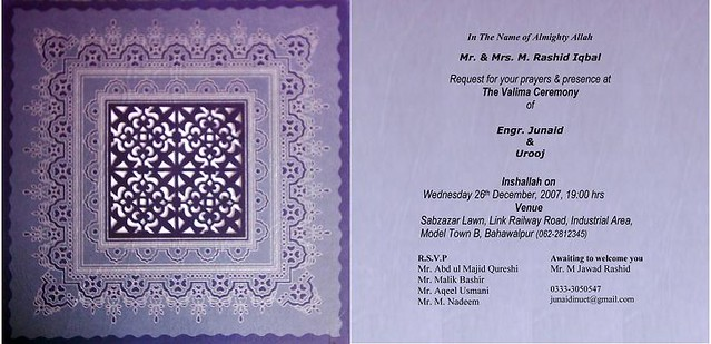 layouts walima cards ad website