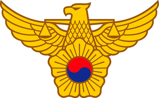 korea police symbol mark flickr photo sharing