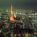 東京タワー by Eric Featherstone