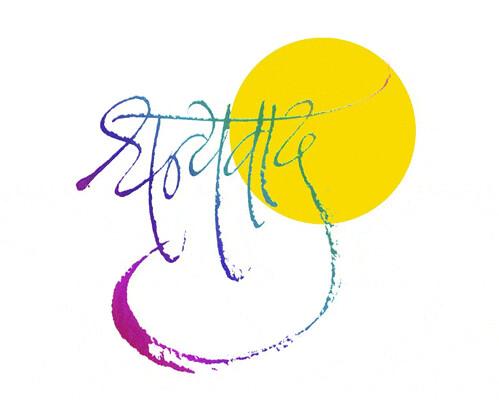 Image result for dhanyavad image