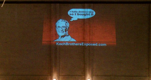 Projection on the David H. Koch Theater