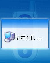不安装任何软件,也能实现电脑自动定时关机 | 爱软客
