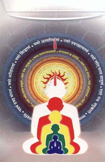 Jain Navkar Mantra http://www.flickr.com/photos/jainsquare/5698935854/