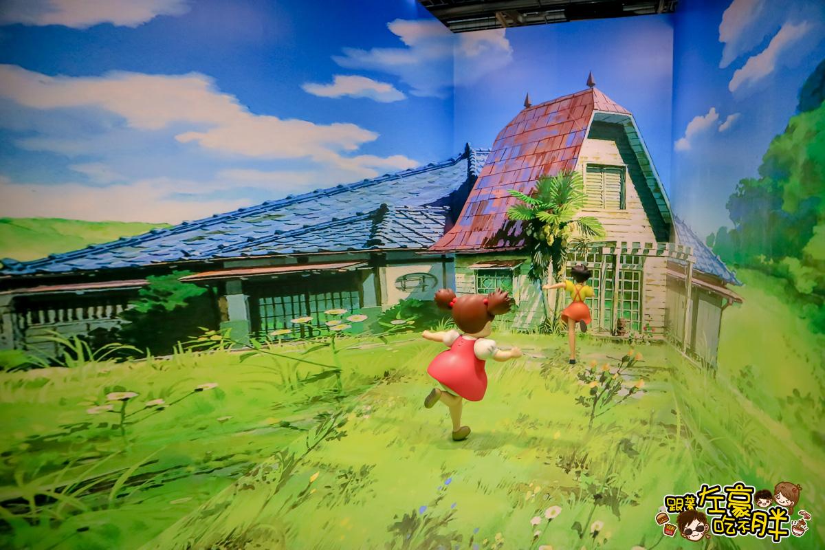 吉卜力的動畫世界特展-53