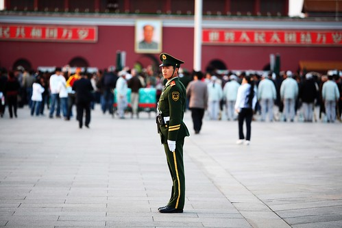 Beijing paramilitary police