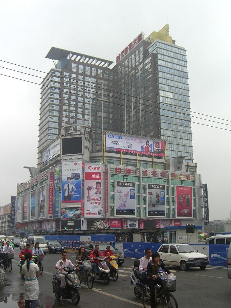 Bai Shen Chengdu Digital City 佰胜成都数码广场