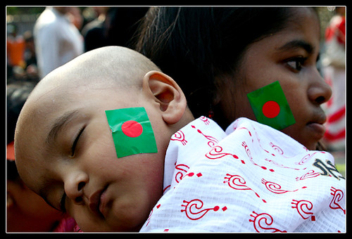 Amar Bangladesh - III