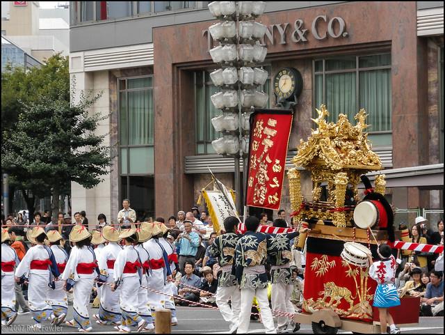 Kagura Parade