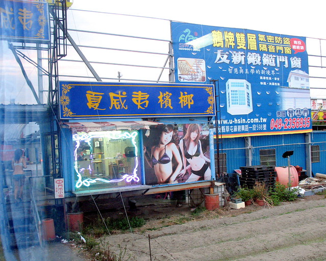 Nut Kiosks http://www.flickr.com/photos/hl-wang/2234268040/
