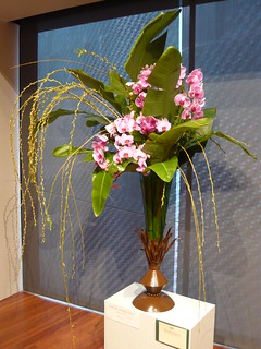 2008-03-12_Bouquets_to_Art 207