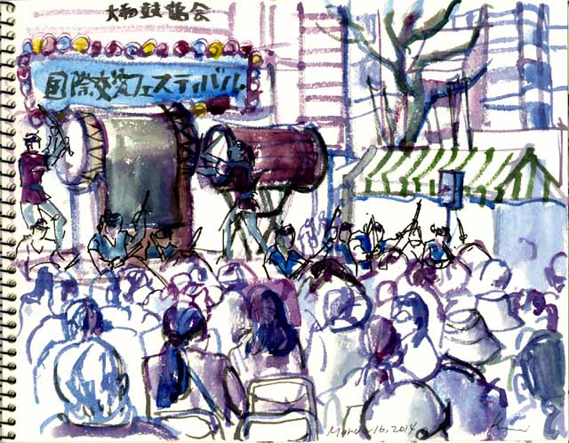 Japanese drum-1