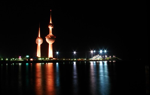 Kuwait towers (wide angle)