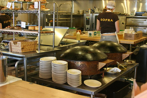 Bakery kitchen design image search results - Bakery kitchen design ...