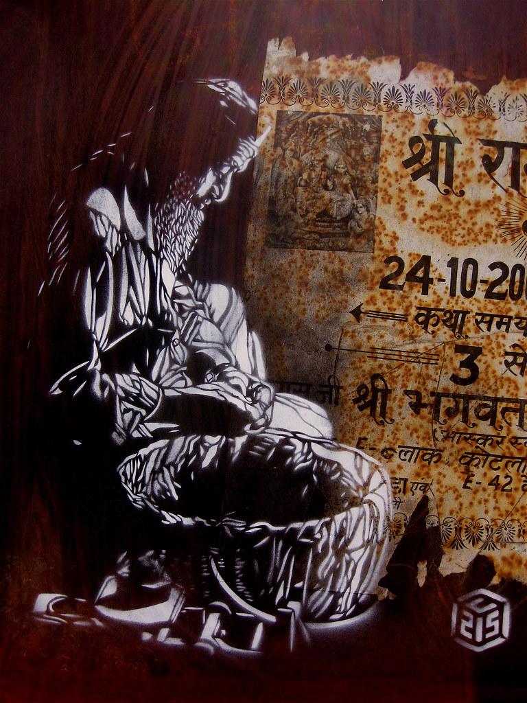 C215 - New Delhi