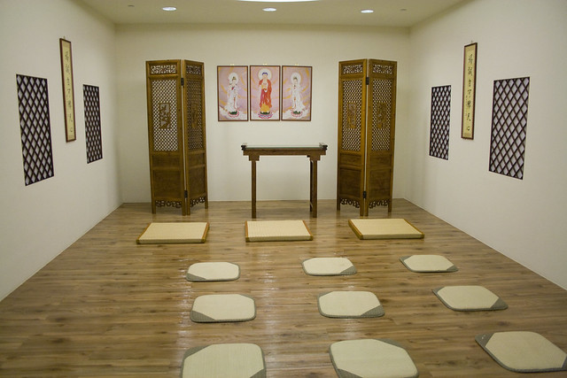 Hindu prayer room taipei airport flickr photo sharing for Dining room meaning in hindi