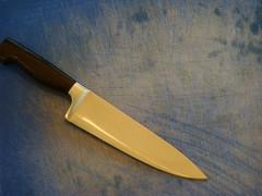 wing(0.0), throwing knife(0.0), propeller(0.0), weapon(1.0), tool(1.0), kitchen knife(1.0), melee weapon(1.0), knife(1.0), cold weapon(1.0), bowie knife(1.0), blade(1.0),