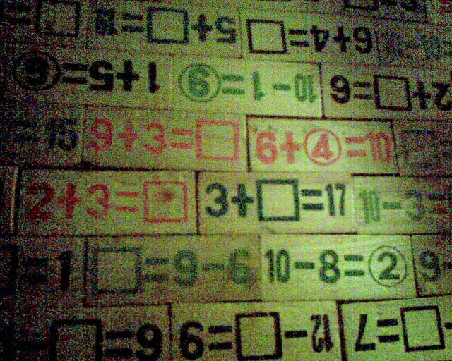 grainy math