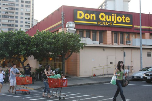 Don Quijote, Honolulu, Hawaii