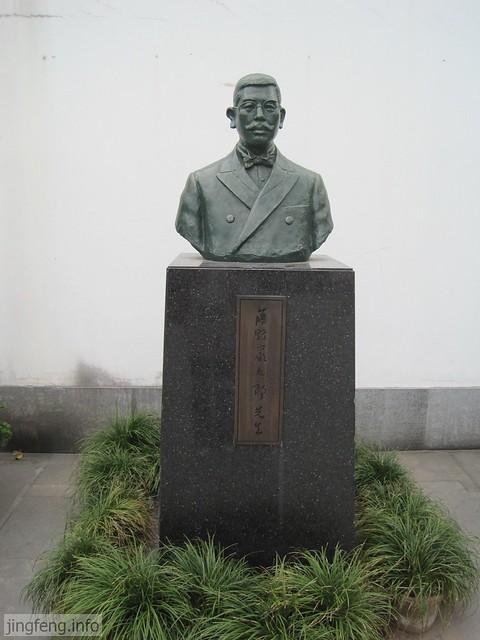 鲁迅博物馆 (1)
