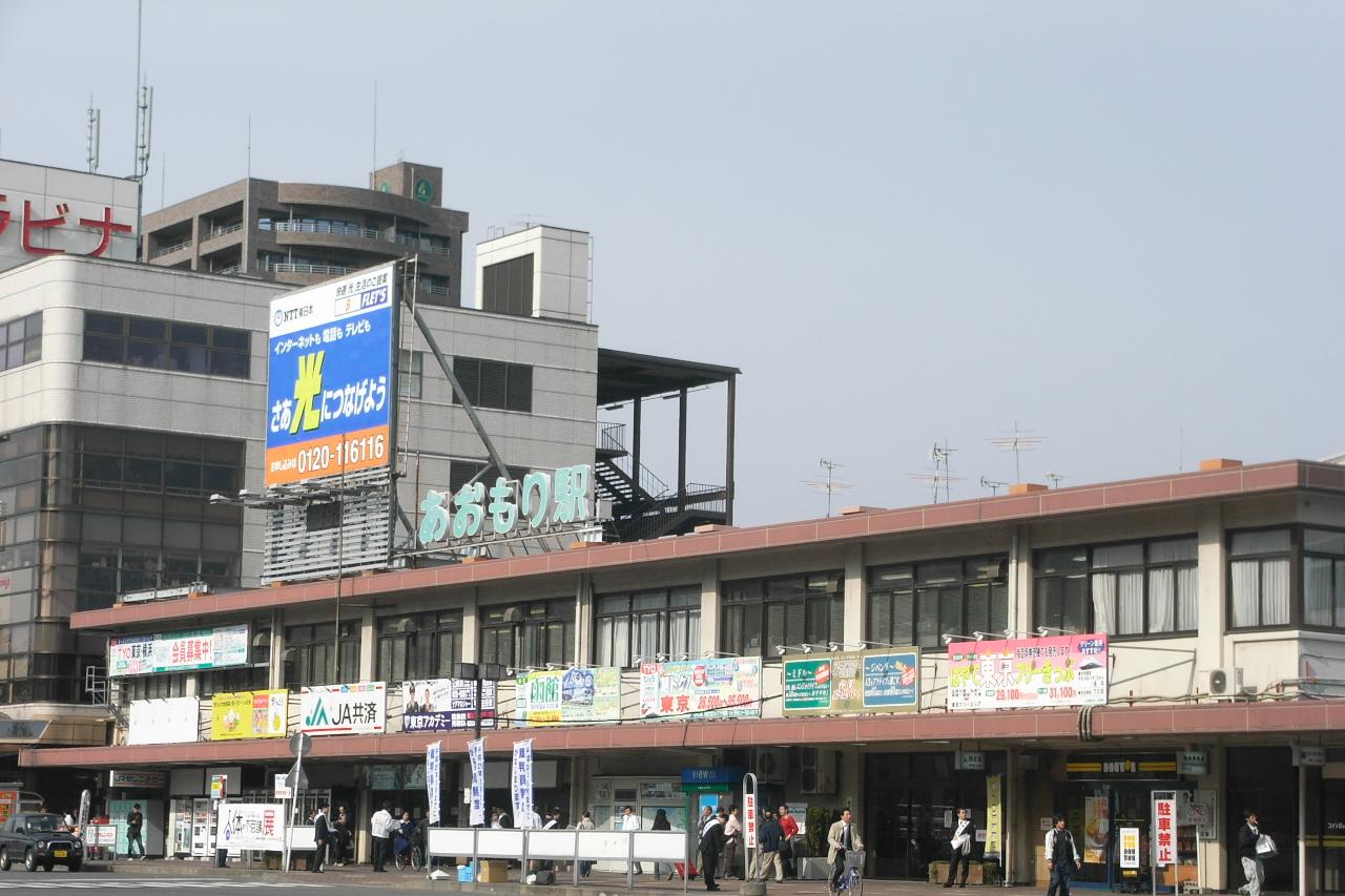 Aomori station / 青森駅