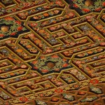 Id Kah Mosque Ceiling Design - Kashgar, China