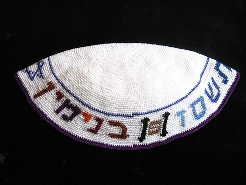 Easy crocheting pattern for yarmulkes - HASS DESIGN CROCHET