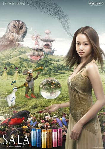 818韩女团中的自然或整容美女