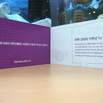 Yahoo! Korea - 10th Anniversary ( Cupon Book  )