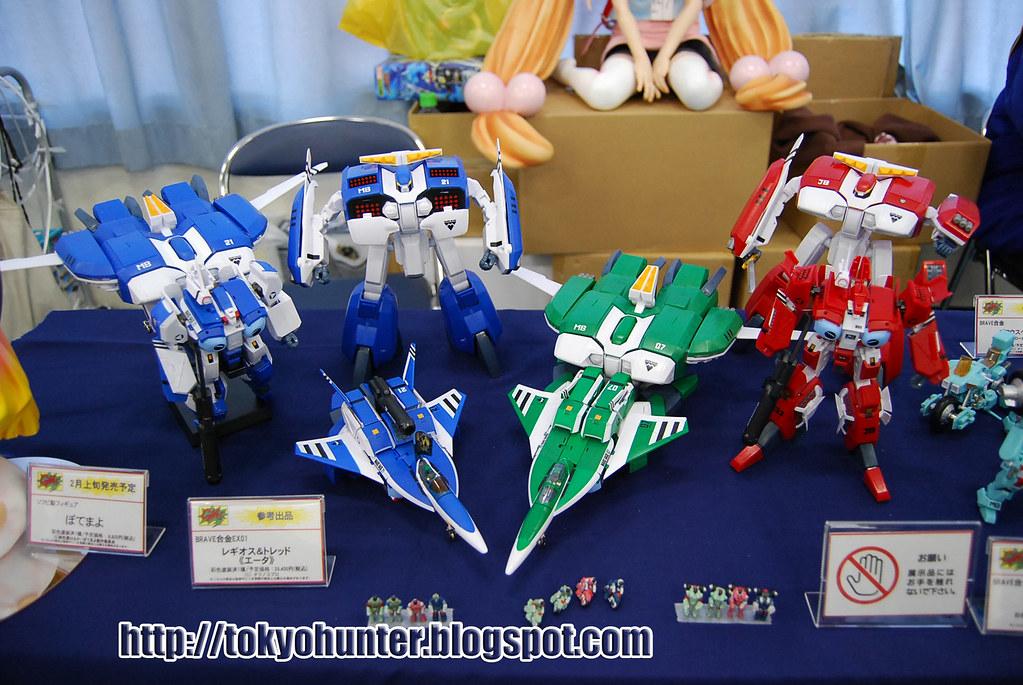 Toys R Us Chucky : Tokyo hunter super festival coverage