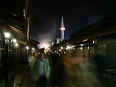 a nightview in bash charshija
