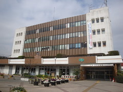 Saiwai Ward Office