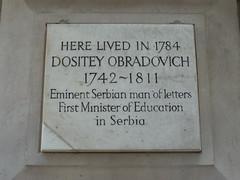 Photo of Dositey Obradovich white plaque