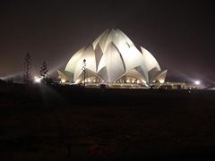 Bahá'í Mashriqu'l-Adhkar